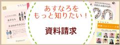 pamphlet_banner_2018