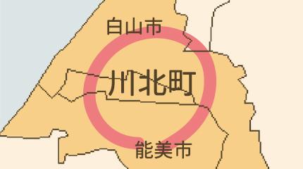 川北町エリア