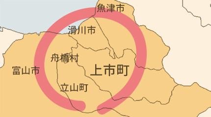 上市町エリア