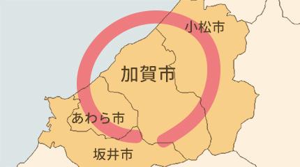 加賀市エリア