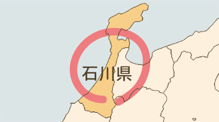 石川県エリア