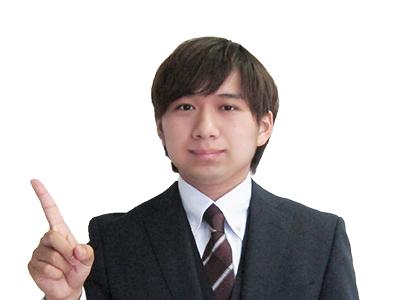 福井大学やっしー先生
