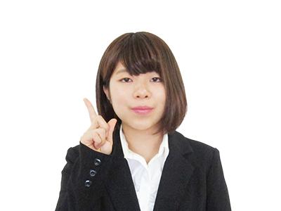 福井大学つんちゃん先生