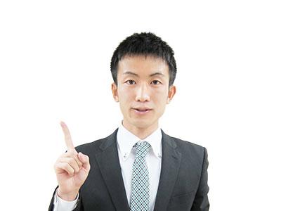 金沢大学オークボ先生