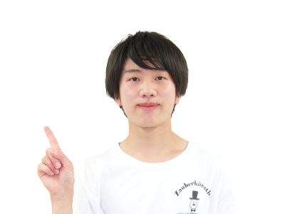富山大学ショータ先生