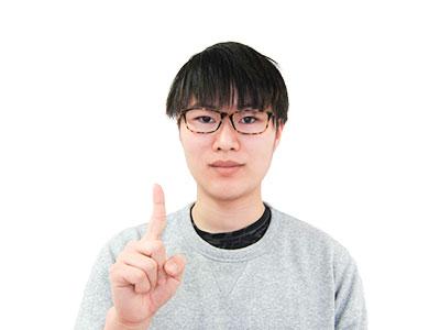 富山大学ミョウシン先生