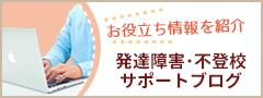 re-side-nav-banner-supportblog