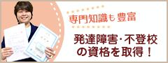 banner_03_