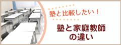 banner_03_re01