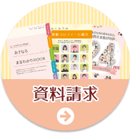 circle-banner_pamhlet_2021