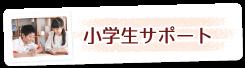 side_banner_elementary
