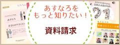 pamphlet_banner_2019
