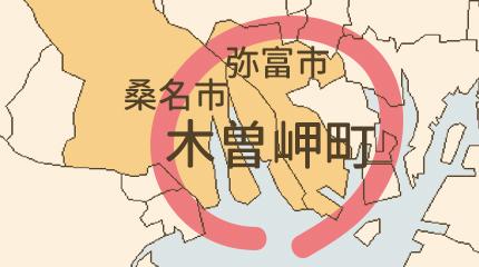桑名郡木曽岬町_修