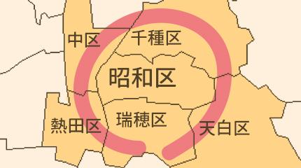 名古屋市昭和区エリア