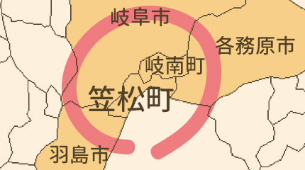 羽島郡笠松町エリア