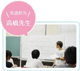 tokai_pc4