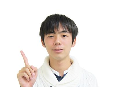 名古屋大学はやと先生