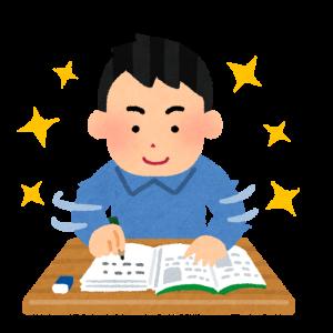 slump_good_man_study