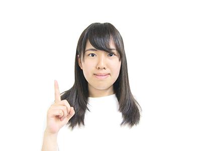 名古屋大学なお先生