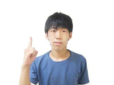 岐阜大学アキト先生