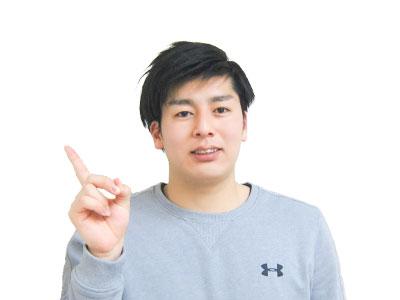 南山大学ぎんじ先生