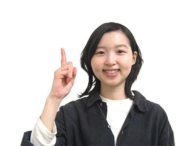 名古屋工業大学みさ先生