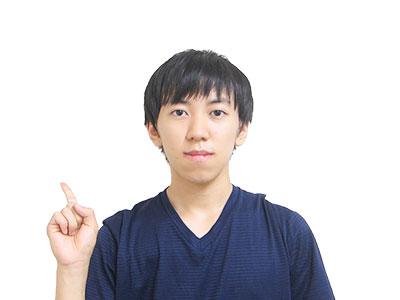 岐阜大学リョウヤ先生