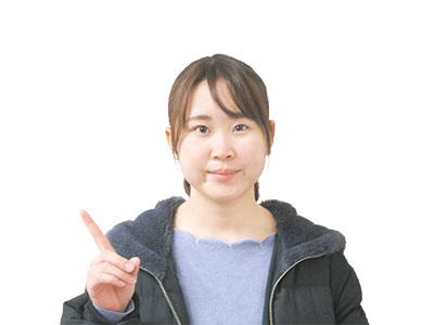 名古屋大学みなみ先生