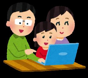 computer_family-300x266