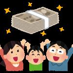 family_syunyu-354x300