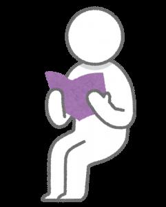 figure_reading-241x300