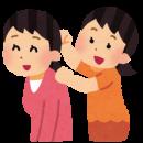 katatataki_mother-298x300