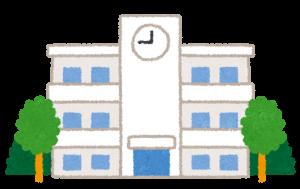 school-300x189