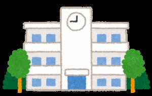 school-400x252