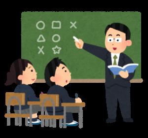 school_class_seifuku-321x300