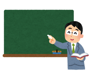 school_sensei_kokuban-300x240