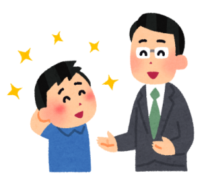 sensei_homeru-300x264