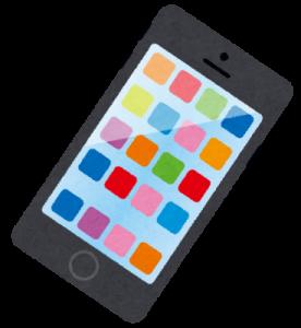 smartphone-276x300
