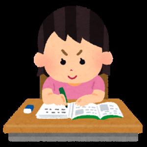 study_wakaru_girl