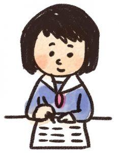 study_woman
