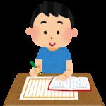 dokusyo_kansoubun
