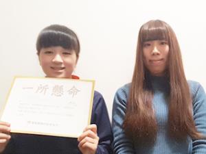 1013808_小野-百華先生&原野-郁美さん