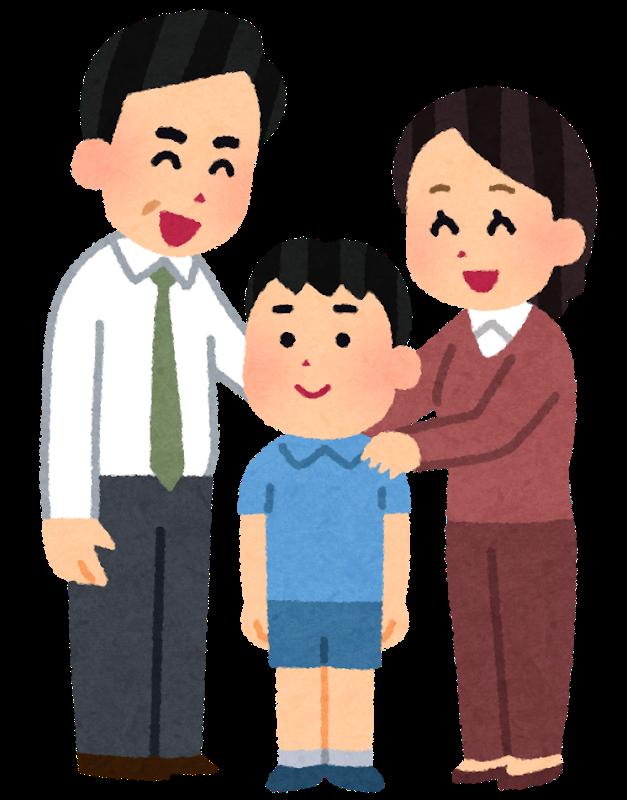 子どもに寄り添う両親