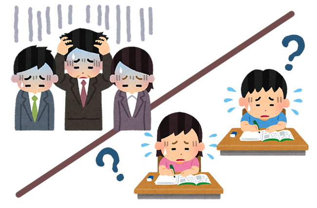 学級崩壊によって生じる問題