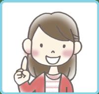 みのり先生のイメージイラスト