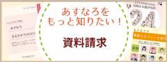 pamphlet_banner_2021
