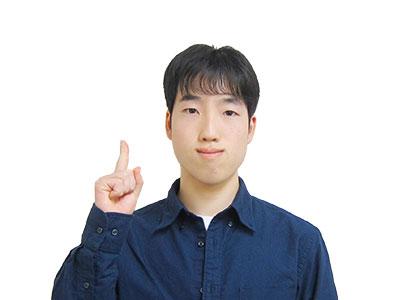 愛知県立大学ユウヤ先生