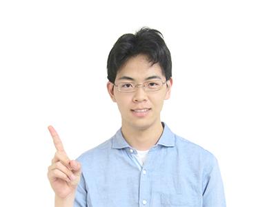 名古屋大学ハマベ先生