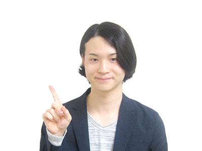 岐阜大学ケータ先生