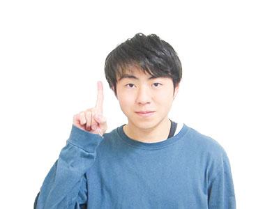岐阜薬科大学こうき先生